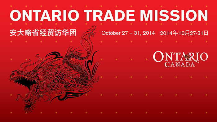 Ontario Announces Trade Mission to China