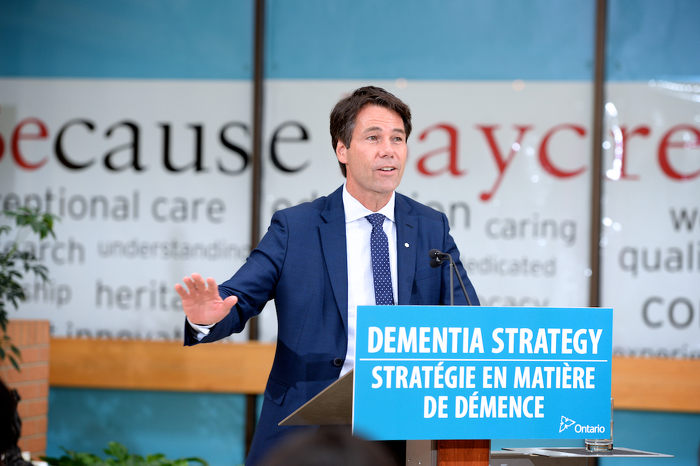 Minister Hoskins speaking at the event to announce Ontario's Dementia Strategy at Baycrest Health Sciences.
