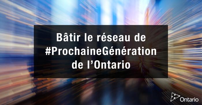 Construire une infrastructure numérique en Ontario pour favoriser la conception de nouveaux produits technologiques