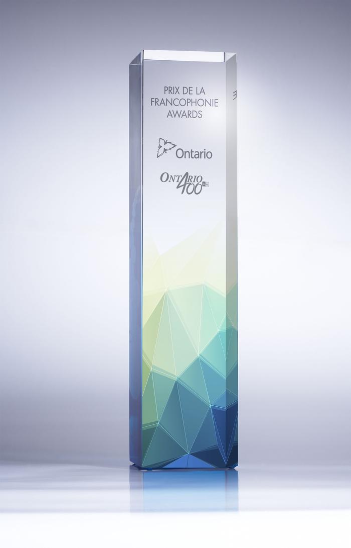 Édition 2015 des Prix de la francophonie de l'Ontario