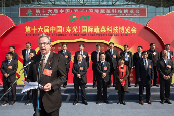 Le ministre Leal prononce un discours lors de l'ouverture du 16e salon international technico-scientifique des légumes, à Shouguang, en Chine, le 20 avril 2015.