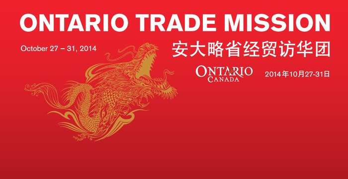 Premier Departs on China Trade Mission
